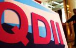 刚刚!外管局QDII额度放闸 QDII基金告别限购时代