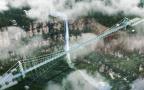 本溪将建东北最长跨度玻璃吊桥 距地面最高158米