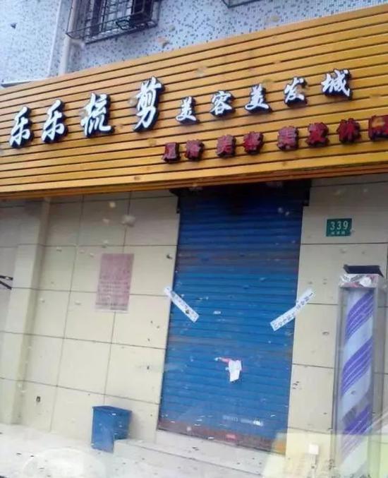 ▲曾经的乐乐美发厅。图片来源:新京报
