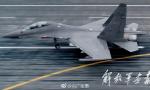 歼-16战机换羽重塑