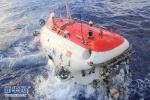 """""""蛟龙""""号2020年进行首次环球科考 南海是必经之地"""