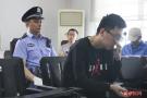 QQ群互传公民信息60余万条获罪