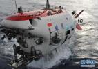 """""""蛟龙""""号潜水器新母船初步命名为""""深海一号"""""""