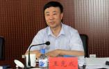 吉林省原地税局局长王克成被开除党籍和公职