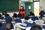 南京部分高中进行招生咨询 专家:要有选班意识