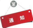 好消息!即日起郑州91个银行网点能办社保卡
