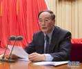 昨天的中央外事工作会议,国家副主席王岐山首次以这个新身份亮相