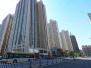 哈尔滨去年商品房销售额增近一半 三环房价也上万