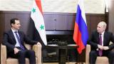 时隔半年 普京再在索契会见叙总统