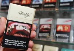 烟盒印制警示图形要拖多久?