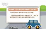 交通运输部:将加快清退不合格网约车辆和人员