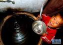 23日至24日济南这些地方将停水 有你家吗?