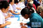 青龙贫困人口家庭医生签约率100%