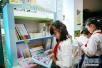 教育部:做好教育引导预防中小学生沉迷网络