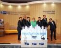 德国总理默克尔抵达深圳 为德国工商会深圳创新中心揭幕
