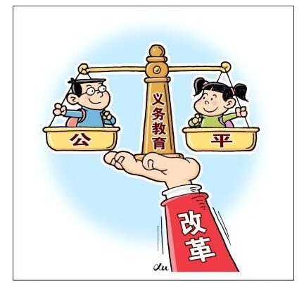 """定了!南京义务教育阶段学校均衡分班""""全覆盖""""!"""