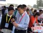 省体育局局长李俊峰来安阳市调研体彩工作