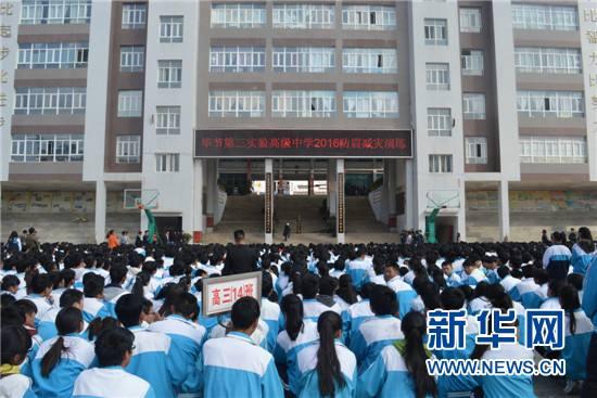 手机北京赛车开奖直播:山东一学校拖欠借款 法院拍卖土地还债2500余万