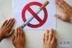 数据:重庆市15岁及以上的成人中 吸烟率为25.5%
