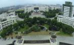 教育部公示:宁波大红鹰学院更名为宁波财经学院