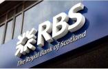 英国政府宣布减持苏格兰皇家银行7.7%股份