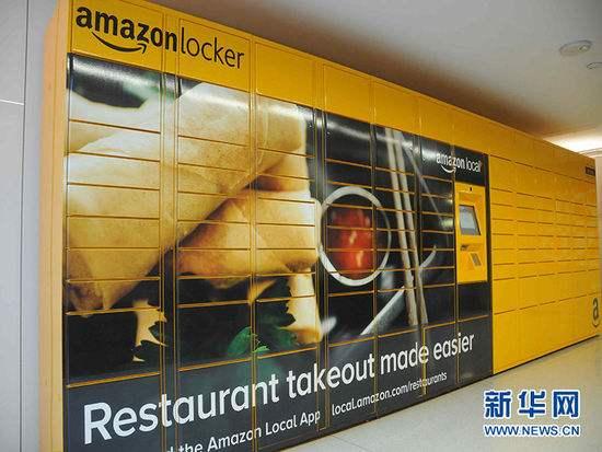亚马逊承认:中国Echo智能音箱工厂违反劳动法规