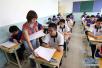 2018南京市中考指南发布:普通高中招生数合计25511人