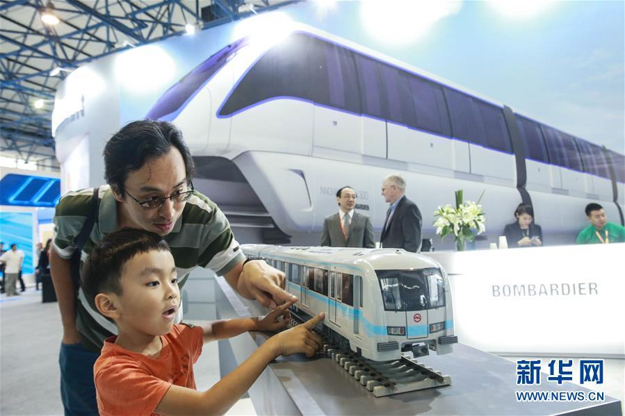 #(社会)(3)北京国际城市轨道交通展览会开幕