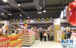 辽宁5月CPI同比上涨2.8% 蛋菜价格上涨