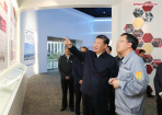 Xi calls for efforts to boost innovation ability