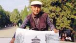"""沈阳八旬老人用钢笔俩月画出10米长""""故宫一条街"""""""
