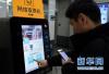 端午假期济南火车站网络购票占9成,增开13对列车