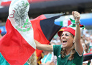 世界杯球迷风采