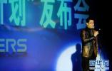 华谊兄弟股价创5年新低 王忠军拟增持上亿元股票
