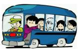 端午哈公路客运运送旅客97899人次 同比降4.3%