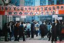 90年代的浦东新区