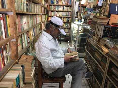 Antique bookstore is Changchun institution