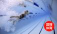 第七届世界军运会进入竞赛项目筹备阶段