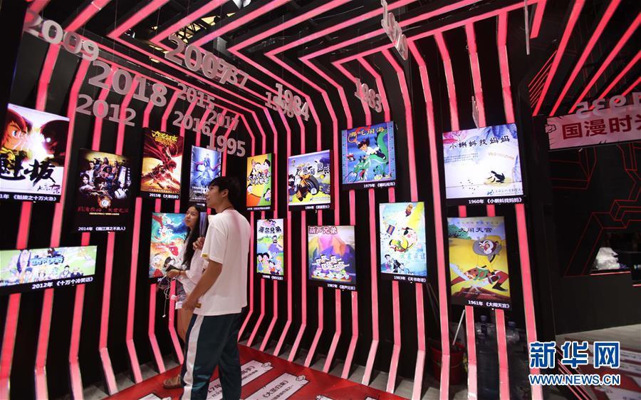 """中国国际动漫游戏博览会在上海揭幕 """"中国出品""""成亮点"""