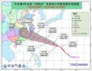 """国家减灾委、应急管理部派工作组赴三省指导应对台风""""玛莉亚"""""""