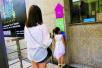 10岁女孩身高超过标准被要求买成人票  家长将乐园方诉至法院