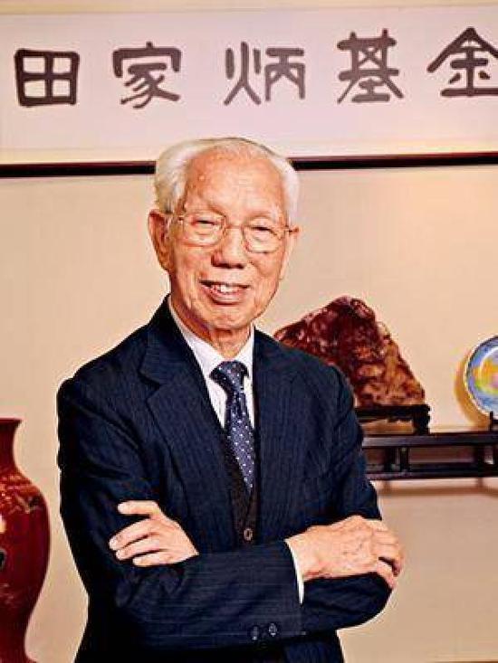 籍贯:1919年出生于梅州市大埔高陂银滩村
