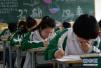 招考多元化 不少浙江优秀考生被名校大幅降分录取