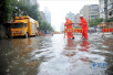 北京发布暴雨蓝色预警:严阵以待应对雨情
