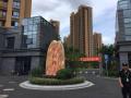 杭州最大公租房小区入住 月租500元还配绿城物业