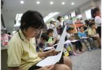 中国教育扶贫项目获2018世界教育创新项目奖