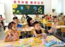 """教育部为什么要专项治理幼儿园""""小学化""""?"""