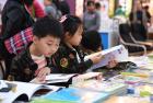 2020年北京市将打造200家特色书店 16区一区一书城