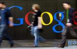 收到欧盟50亿美元最大罚单 谷歌表示要上诉
