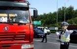 杭州首例!驾驶人肇事 运输企业负责人被追究刑责